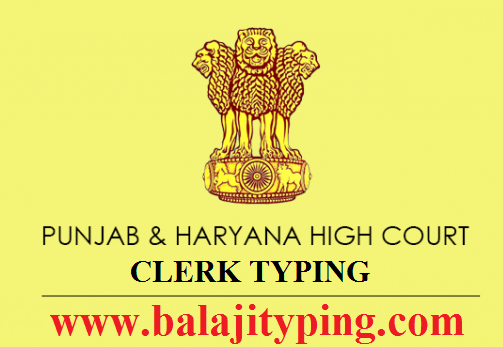 HARYANA SUBORDINATE COURTS DEMO