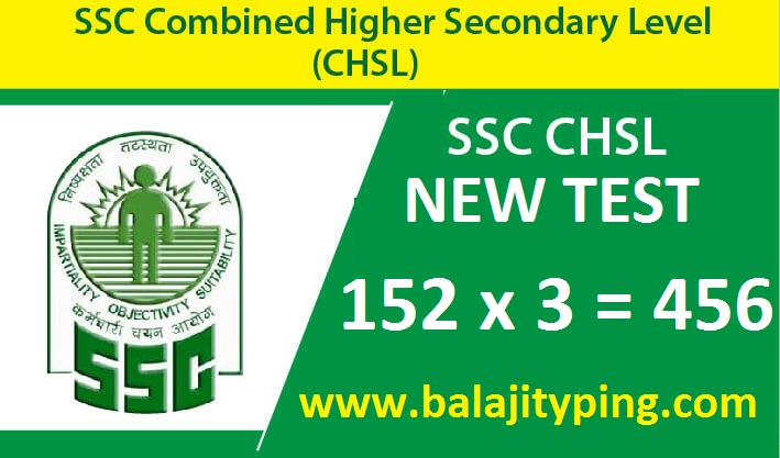 SSC CHSL 2018 NEW TEST