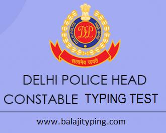 DELHI POLICE HC TYPING TEST