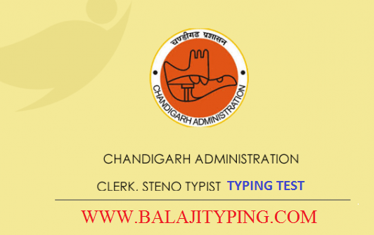 Chandigarh Administration clerk